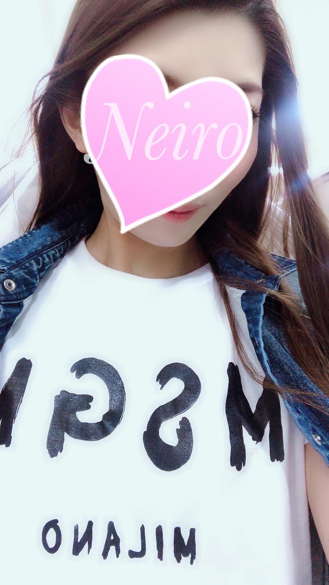 花咲 ねいろ「ありがとう?」08/17(金) 20:07   花咲 ねいろの写メ・風俗動画