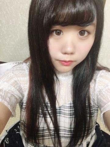 あゆ「やっほー!」08/17(金) 22:14 | あゆの写メ・風俗動画