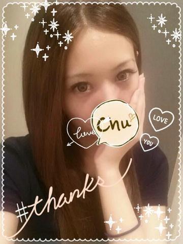 「MIRIKA」08/17(金) 22:45 | 美里花~ミリカの写メ・風俗動画