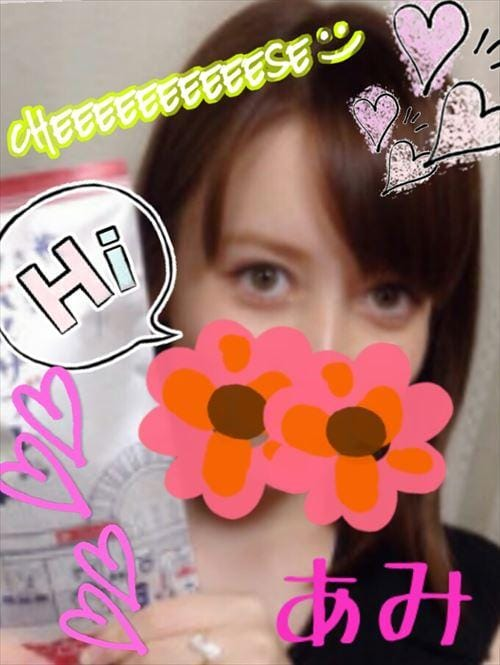 「youtube」08/17日(金) 22:55 | あみの写メ・風俗動画