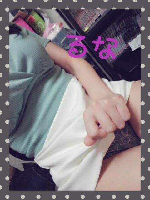 「駄菓子食べ放題」08/17日(金) 23:04 | るなの写メ・風俗動画