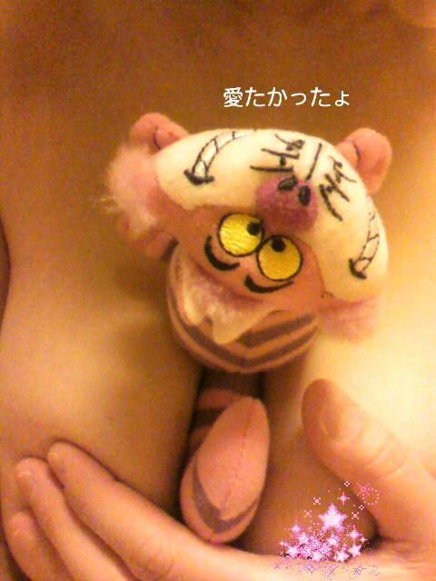 「はぁ〜っ (´0`)っ」08/17日(金) 23:23   ほなみの写メ・風俗動画