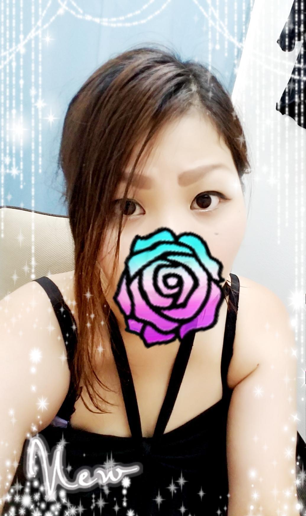 ゆずか☆淫乱ロリッ娘!「お礼♪」08/17(金) 23:37 | ゆずか☆淫乱ロリッ娘!の写メ・風俗動画