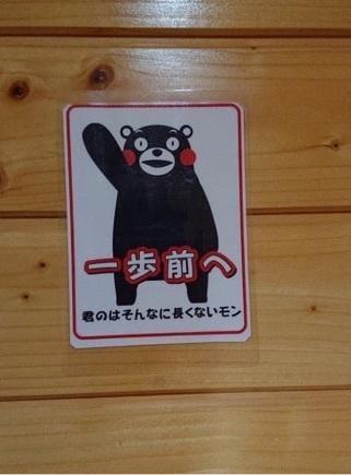 「【あっ…(笑)】」08/18(土) 00:39 | 矢神涼風の写メ・風俗動画