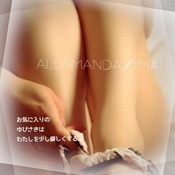 「貴方の元へ♡」08/18(土) 01:07   今井千鶴の写メ・風俗動画