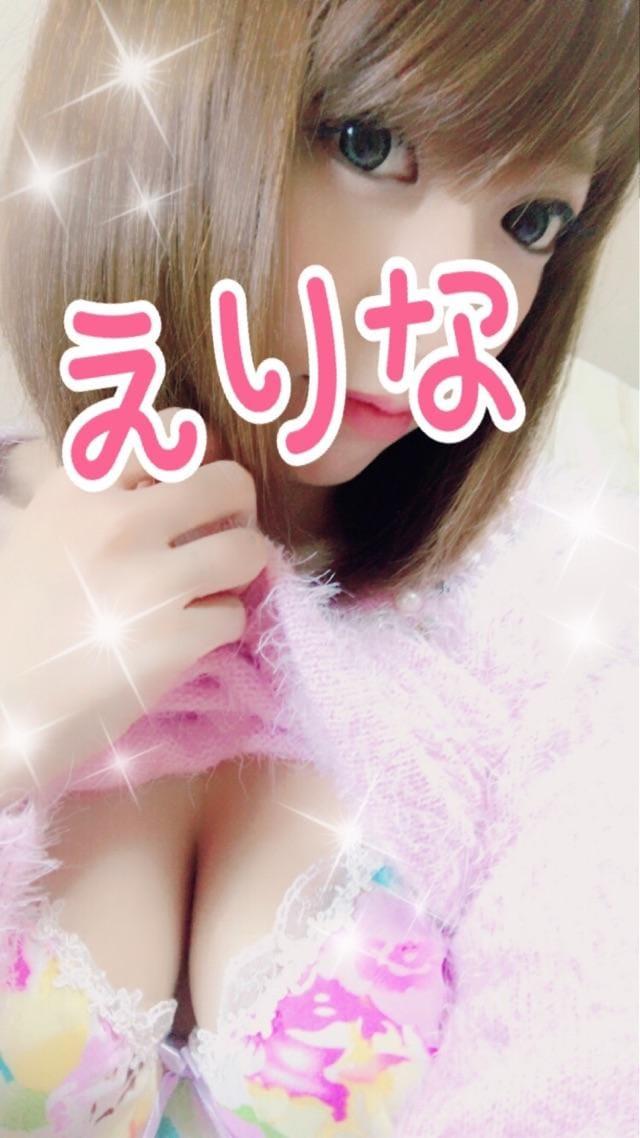 「♡え♡」08/18(土) 01:24 | えりなの写メ・風俗動画