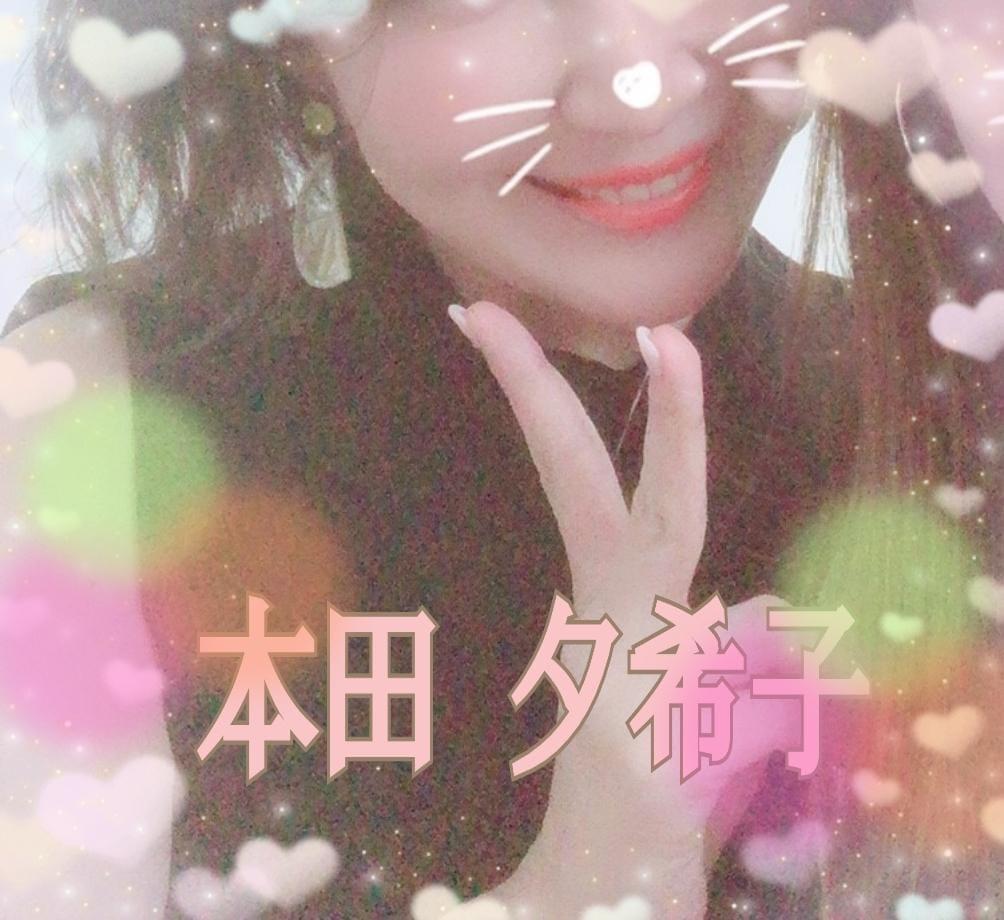 「浜松♡到着」08/18(土) 01:59   本田夕希子の写メ・風俗動画