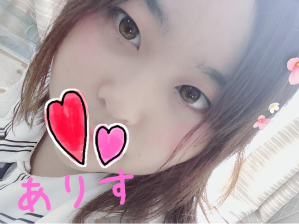 ありす「ありがとうございます☆」08/18(土) 02:06 | ありすの写メ・風俗動画