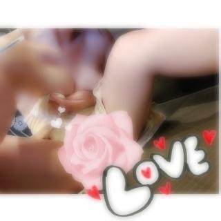 「ぎゅう〜♡」08/18(土) 02:31 | まきの写メ・風俗動画
