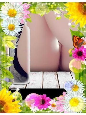 ★☆森友ねね☆★「♡Aちゃん♡はげみ♡♡万華鏡❤」08/18(土) 03:19 | ★☆森友ねね☆★の写メ・風俗動画