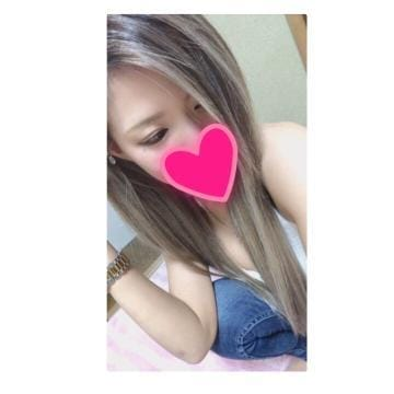「Thank you.」08/18(土) 03:23 | あこの写メ・風俗動画