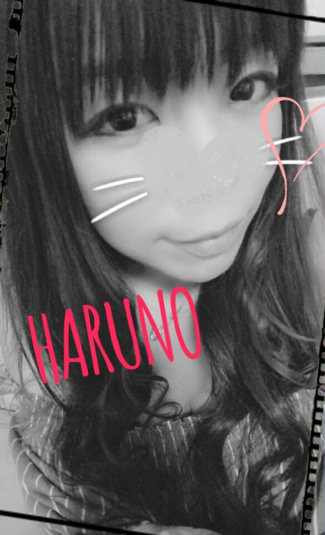 「ありがとう???」08/18(土) 03:48   ハルノの写メ・風俗動画