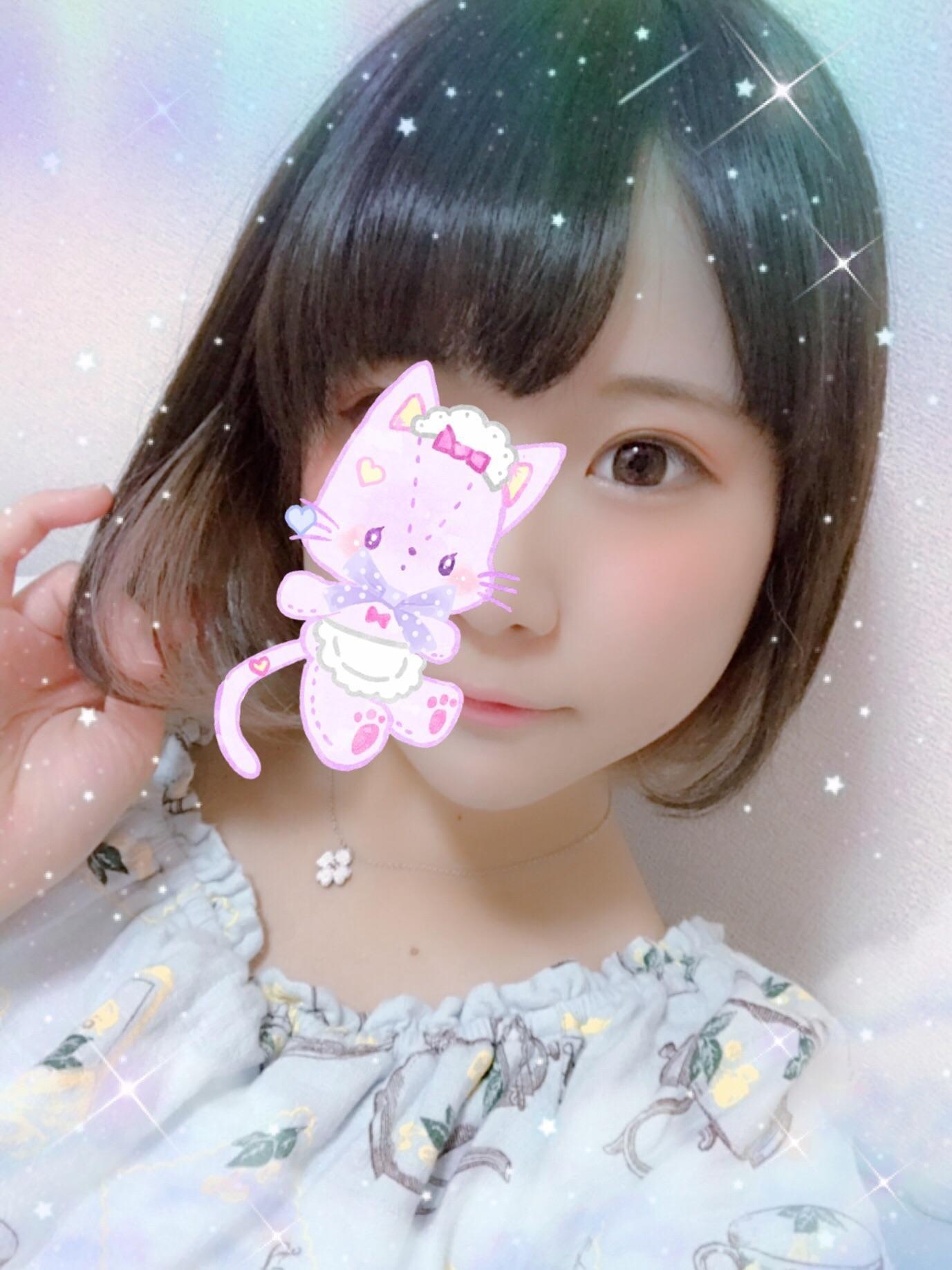 「お知らせ!」08/18(土) 04:22   みわの写メ・風俗動画