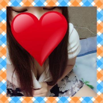 「ありがとう...♪*゚」08/18(土) 05:58   ひまりの写メ・風俗動画