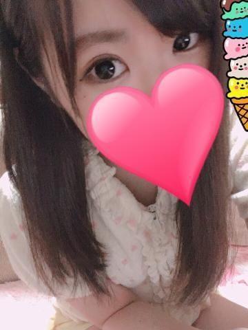 「本日も♡」08/18(土) 06:55 | まふゆの写メ・風俗動画