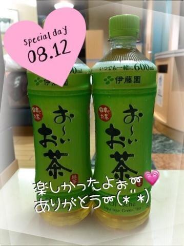 「先週〜」08/18(土) 09:00 | りょうの写メ・風俗動画