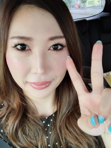 「おはようございます」08/18(土) 09:26 | ★☆及川みなみ☆★の写メ・風俗動画