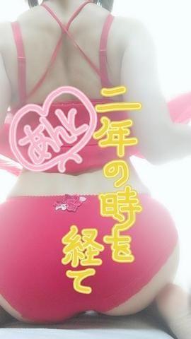 「昨日の♡あぁ〜〜んと♪(๑ᴖ◡ᴖ๑)♪」08/18(土) 09:27   みそら【金妻VIP】の写メ・風俗動画