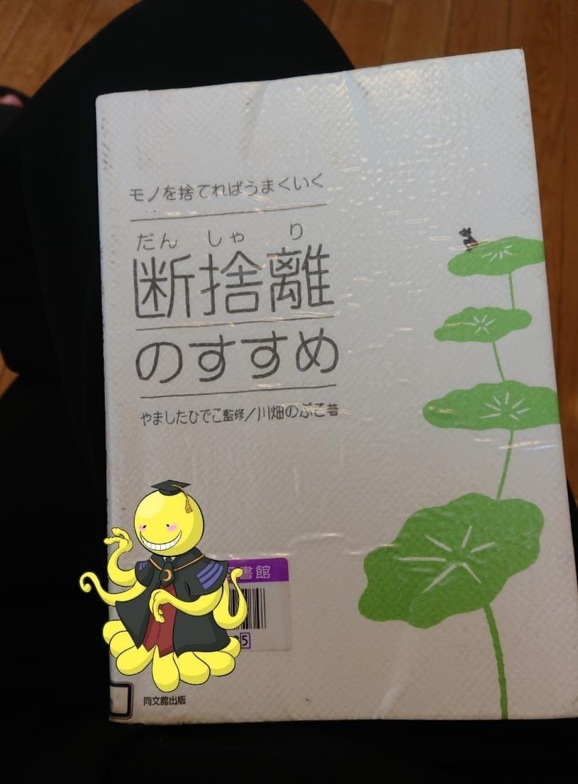 ゆきえ「待ち時間」08/18(土) 10:27 | ゆきえの写メ・風俗動画
