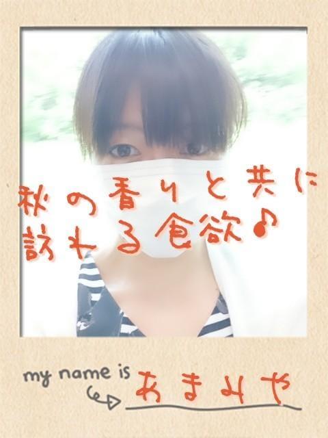 「どこにいても( *´艸`)」08/18(土) 12:21 | 雨宮樹理亜の写メ・風俗動画