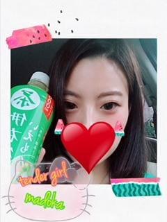 「☆おはよ〜(*゚▽゚)ノ」08/18(土) 13:11 | まどかの写メ・風俗動画