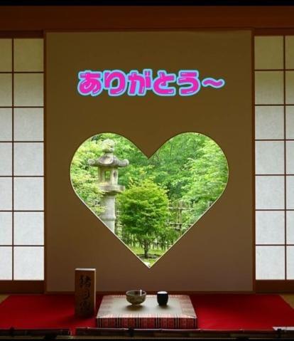 「ありがとっ (*´?`*)」08/18(土) 13:44 | 西部ゆいの写メ・風俗動画
