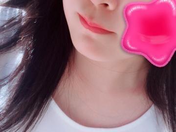 「お礼?13:00〜のお兄さん」08/18(土) 14:03 | 灰原かれんの写メ・風俗動画
