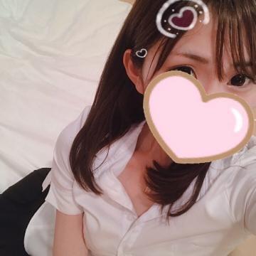 「お礼」08/18(土) 14:06 | 坂上 まことの写メ・風俗動画