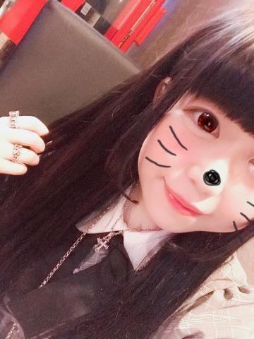 「おはよう( ´・ω・`)」08/18(土) 15:03 | 凛々愛(りりあ)の写メ・風俗動画