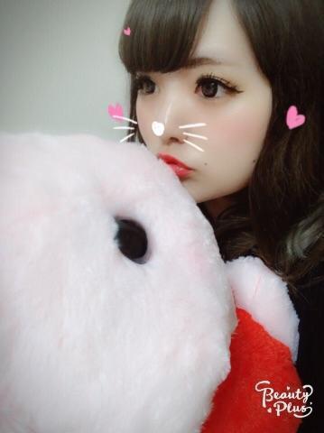 「おはよう!」08/18(土) 15:12   のんの写メ・風俗動画