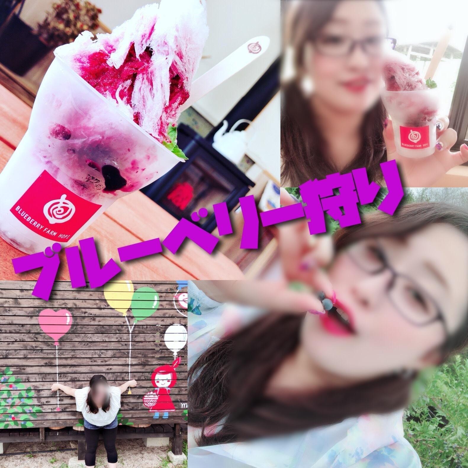 まみ「ぷら日記?ブルーベリー?」08/18(土) 15:30 | まみの写メ・風俗動画