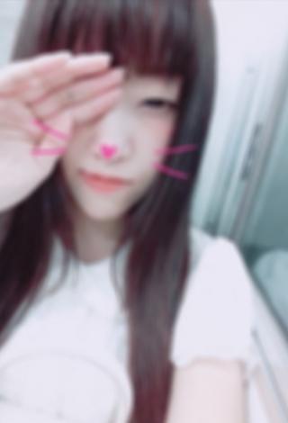 「ありす出勤♡」08/18(土) 17:32 | ありすの写メ・風俗動画