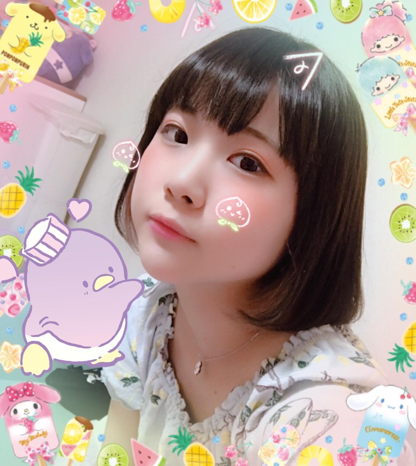 「20時から!」08/18(土) 18:36   みわの写メ・風俗動画
