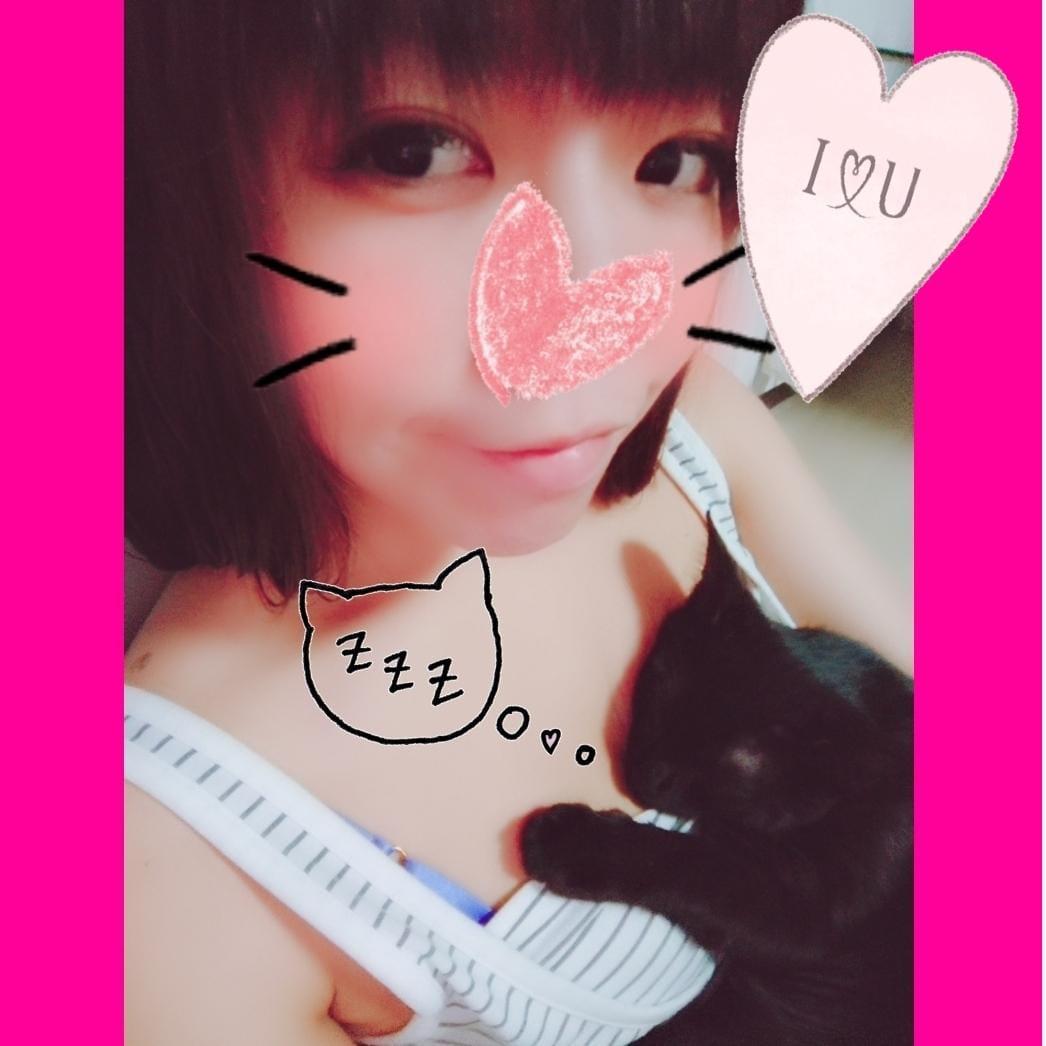 「んもぅ」08/18(土) 19:34   ハルノの写メ・風俗動画