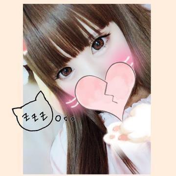 「出勤꒰ ՞•ﻌ•՞ ꒱」08/18(土) 19:50   ふゆ【モデル級スタイル】の写メ・風俗動画