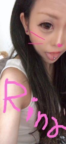 「クロスビップのお兄さん」08/18(土) 21:20 | Rina【姉系コース】の写メ・風俗動画