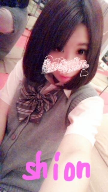 「面白かった❤」08/18(土) 21:40   しおんの写メ・風俗動画