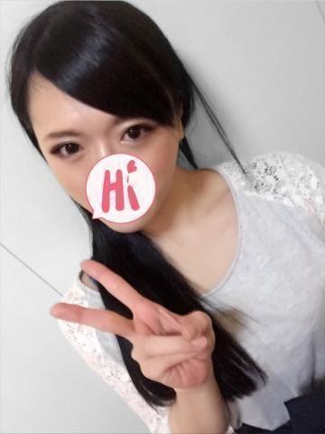 羅菜(らな)「相手してね★」08/18(土) 21:40 | 羅菜(らな)の写メ・風俗動画