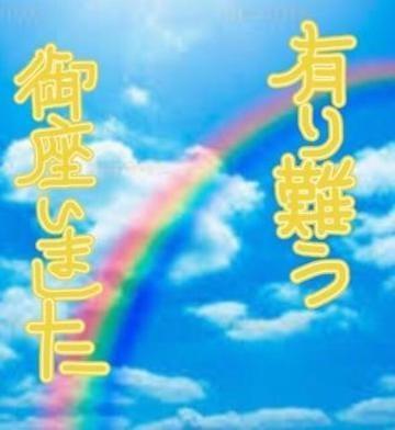 「てくてく〜〜♪(๑ᴖ◡ᴖ๑)♪」08/18(土) 22:33   みそら【金妻VIP】の写メ・風俗動画