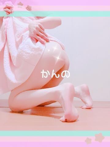 「ありがとう。」08/18日(土) 23:13   菅野【人妻コース】の写メ・風俗動画