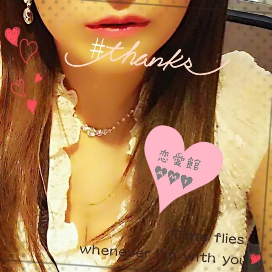 「見たよ♪」08/18日(土) 23:47   あみの写メ・風俗動画