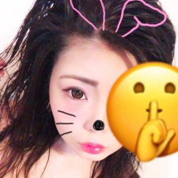 「衝撃すぎた」08/19(日) 01:00 | さつきの写メ・風俗動画
