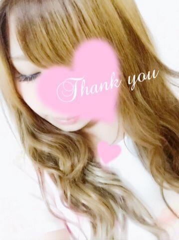 「?? 昨日今日のお礼」08/19(日) 01:46   ークランーの写メ・風俗動画