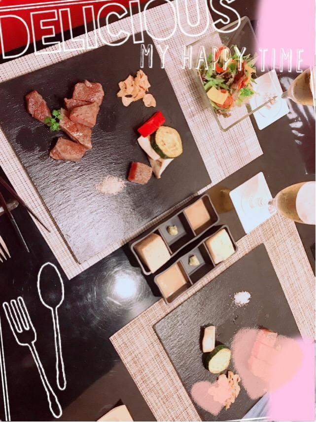 「うまうま」08/19(日) 04:02   ひなたの写メ・風俗動画