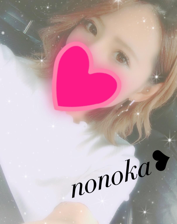 「お礼」08/19日(日) 04:30 | ☆ののか(19)☆新人の写メ・風俗動画