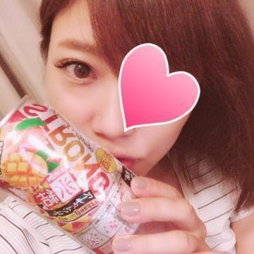 「◡̈⃝︎⋆︎*」08/19日(日) 04:56 | ゆずき☆プレミア美女の写メ・風俗動画
