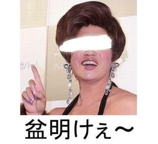 「盆明け〜!」08/19日(日) 05:11 | 【男の潮吹き専科】*すず*の写メ・風俗動画