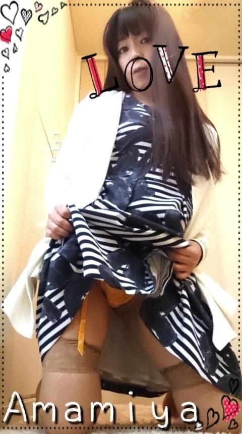 「ゆったりと(人´∀`*)」08/19(日) 05:55 | 雨宮樹理亜の写メ・風俗動画