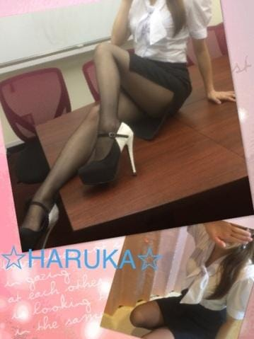 遥(はるか)「ありがとうございました☆彡.。」08/19(日) 06:09 | 遥(はるか)の写メ・風俗動画