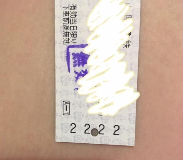 ひさな「おはよぅござぃます」08/19(日) 06:47 | ひさなの写メ・風俗動画